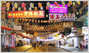 hongkong-030